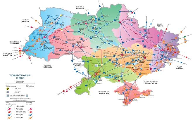 Верховная Рада Украины Законом