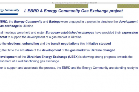EBRD & Energy Community Gas Exchange Project