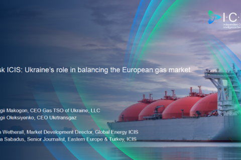 Ukraine's Role in Balancing the European Gas Market